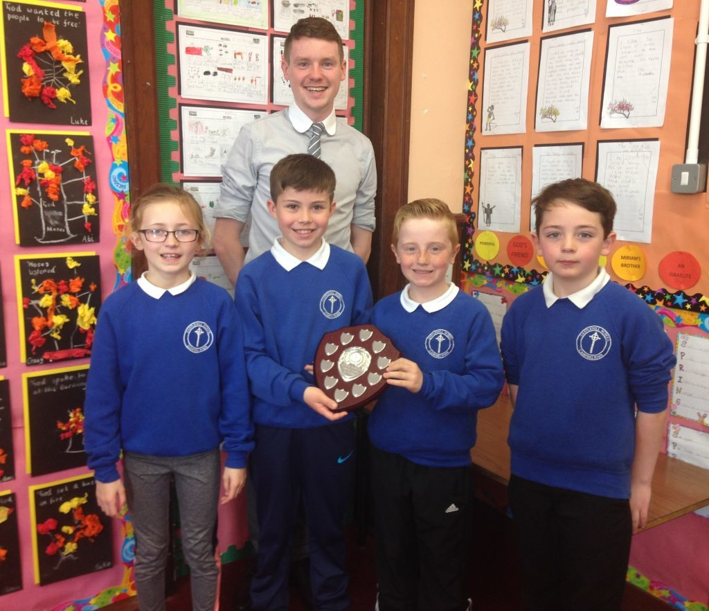 Virtual games victory for Kintyre pupils