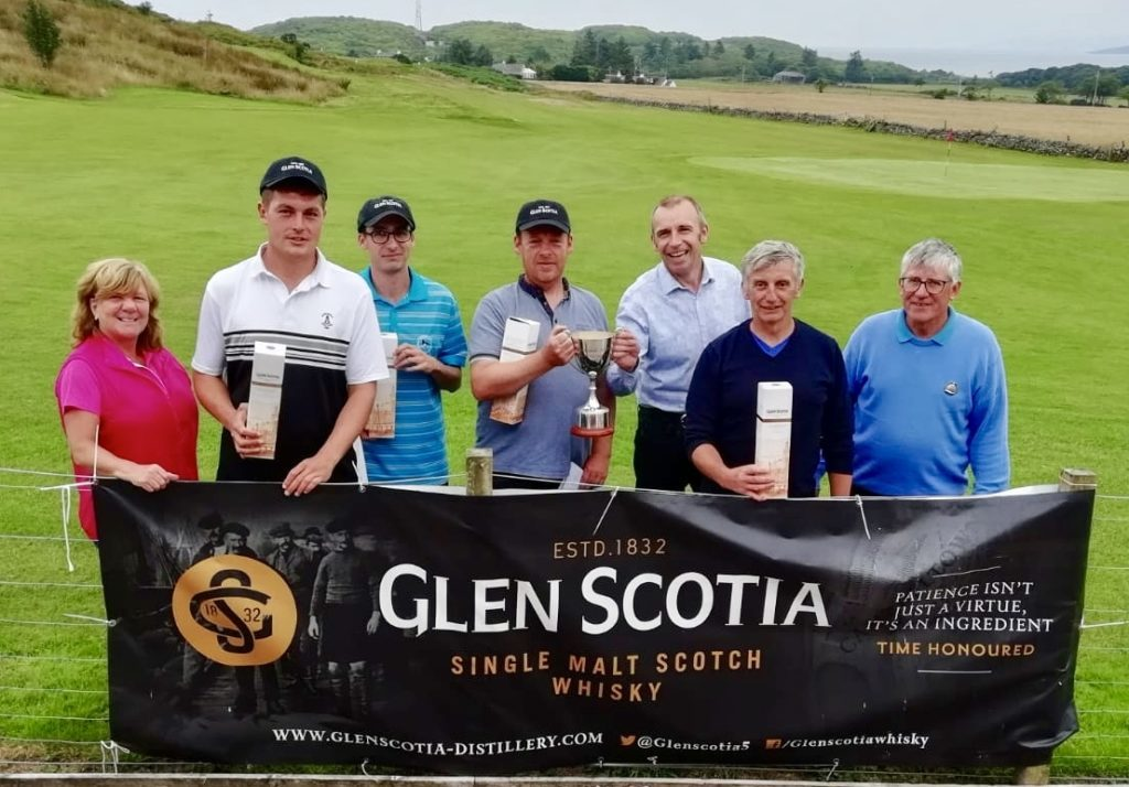 Foursome take Carradale's Torrisdale Cup